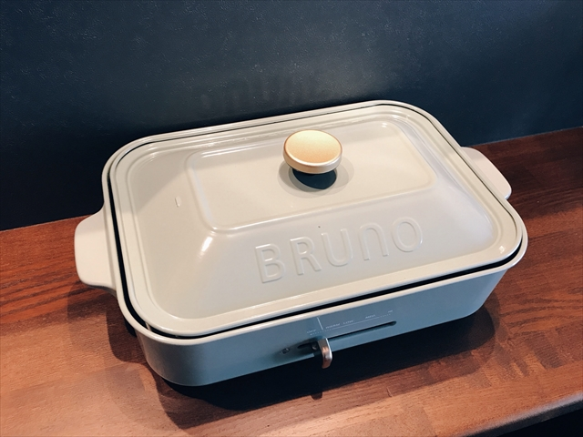 ブルーノ ホットプレート 料理