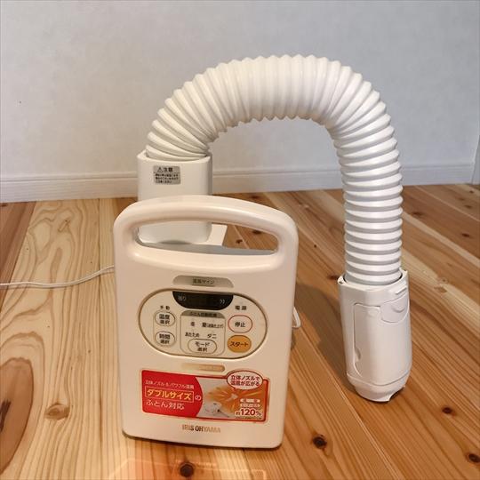 アイリスオーヤマ 布団乾燥機 衣類乾燥
