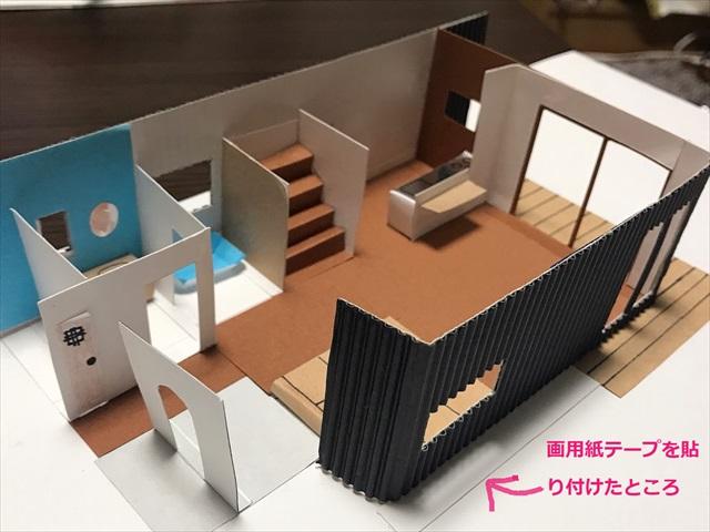 家 模型 作り方 100均